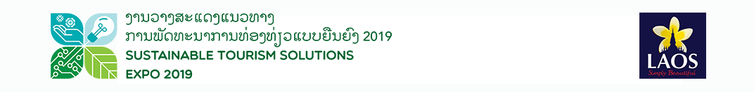 Sustainable Tourism Solutions Expo 2019